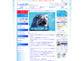 u-netsurf.ne.jp