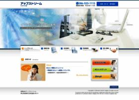 u-p-s.co.jp