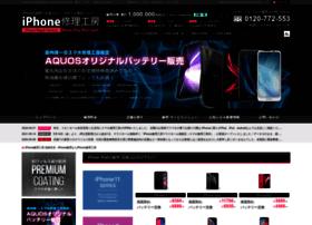 u-phone.net