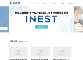 u-s-systems.co.jp