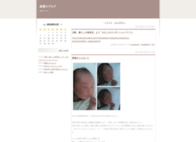 u-sasaya.sblo.jp