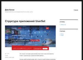 u-set.ru