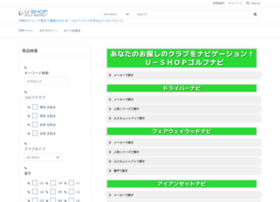 u-shop.co.jp