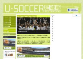 u-soccer.com
