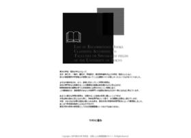 u-tokyobooks.com