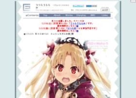 u-u.2-d.jp