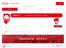 u.chinalao.com