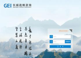 u.gei.com.cn