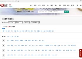 u.sooomi.com