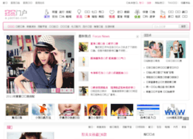 u.yaotiao.com