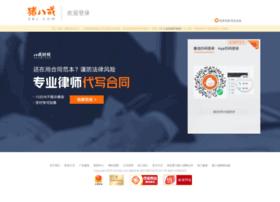u.zhubajie.com