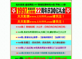 u0834.com