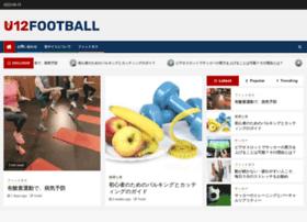 u12-football.jp