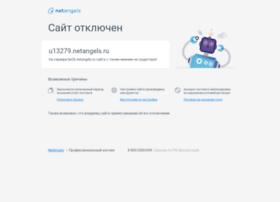 u13279.netangels.ru