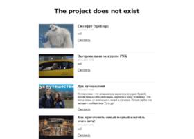u1640818.letitbit.net