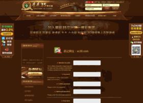 u2-shop.com