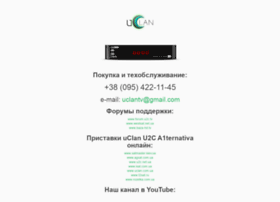 u2c.com.ua