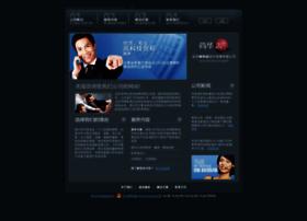 u2lux.com