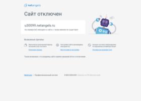 u30099.netangels.ru