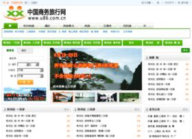 u86.com.cn