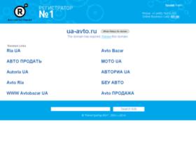 ua-avto.ru