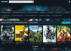 ua-cinema.com.ua