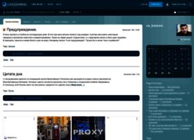 ua-katarsis.livejournal.com