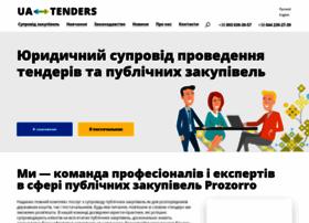 ua-tenders.com