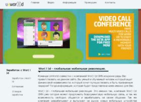 ua-world.org.ua