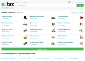 ua.all-biz.info