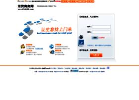 ua.cn5135.com