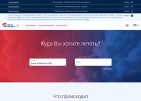 ua.csa.cz