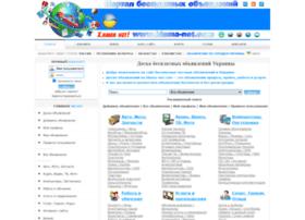 ua.hlama-net.com