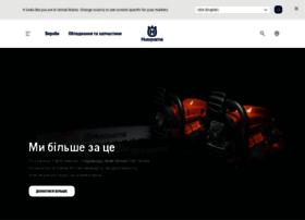 ua.husqvarna.com