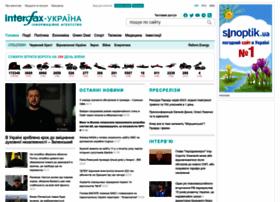 ua.interfax.com.ua