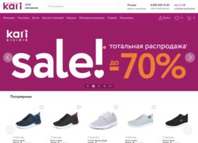 ua.kari.com