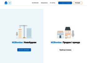 ua.m2bomber.com