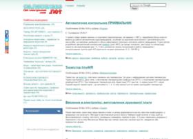 ua.nauchebe.net