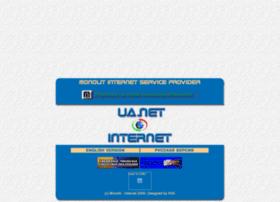 ua.net