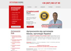 ua.orthoped.com.ua