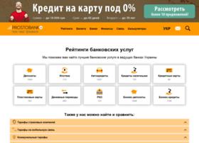 ua.prostoblog.com.ua