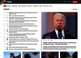 ua.redtram.com