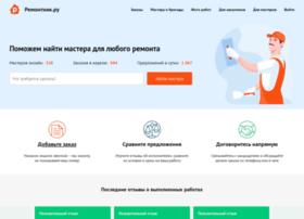 ua.remontnik.ru