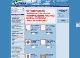 ua.sapphire.ru
