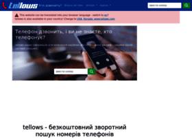 ua.tellows.org