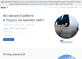 ua.trud.com