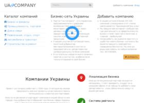 ua.w7x.ru