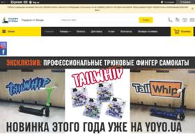uaballs.com
