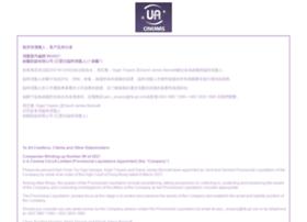 uacinemas.com.hk