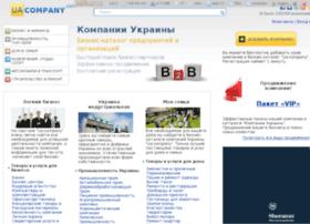 uacompany.smartdesign.by